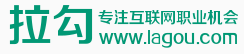 拉勾logo