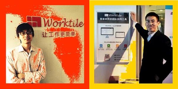 Worktile两大男神